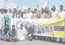 فیصل آباد ،سرکاری ملازمین تنخواہوں میں اضافے ،ترقی و دیگر مطالبات کے لیے ایپکا کے زیراہتمام احتجاجی مظاہرے میں شریک ہیں