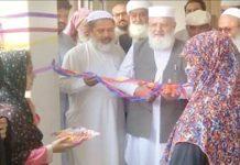 حب: جماعت اسلامی کے مرکزی سیکرٹری جنرل لیاقت بلوچ جماعت اسلامی خواتین کے اسکول کا افتتاح کررہے ہیں