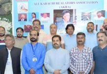 آل ناظم آباد رئیل اسٹیٹ اینڈ پراپرٹی ڈیلرز ایسوسی ایشن کی جانب سے آل کراچی ریئلٹرز ایسوسی ایشن کے اعزاز میں عشائیہ کا گروپ