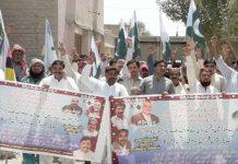 جیکب آباد،ایپکا کی جانب سے مطالبات کی عدم منظوری کے خلاف احتجاج کیا جارہا ہے
