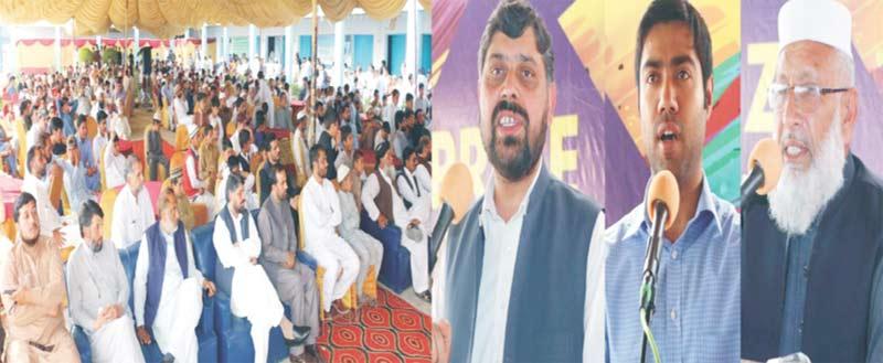 راولپنڈی، جماعت اسلامی کے امیر سٹی سید عارف شیرازی ڈھوک حسو میں مہنگائی کیخلاف احتجاجی مظاہرے سے خطاب کررہے ہیں