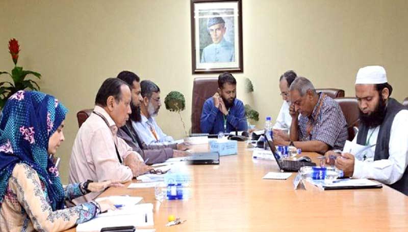 محمد علی جناح یونیورسٹی کے ڈاکٹر رازی ایم کے سید صنعتی مشاورتی کمیٹی کے اجلاس کی صدارت کر رہے ہیں