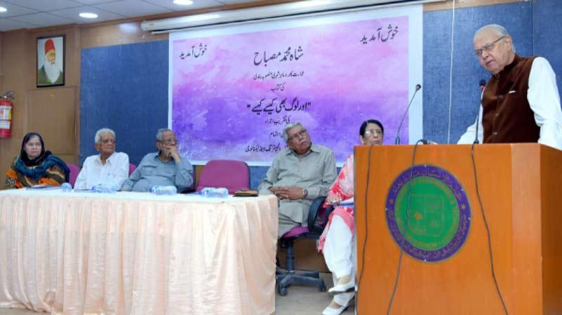 سر سید انجینئرنگ یونیورسٹی }سابق ڈائریکٹر جنرل کے ڈی اے شاہ محمد مصباح اپنی کتاب کی تقریب رونمائی سے خطاب کر رہے ہیں