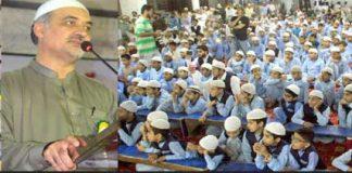 امیر جماعت اسلامی کراچی حافظ نعیم الرحمن ، ڈاکٹر معراج الہدیٰ صدیقی، مولانا عبدالوحید، سید احمد اور مولانا حبیب احمد جامعۃ الایمان نعمان بن ثابت میں تقریب سے خطاب کررہے ہیں