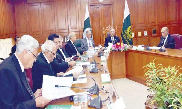 اسلام آباد: چیف جسٹس آصف سعید کھوسہ کی زیرصدارت جوڈیشل کمیشن کا اجلاس ہورہا ہے