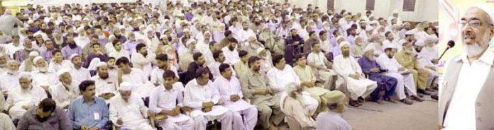 لاہور: نائب امیر جماعت اسلامی پاکستان راشد نسیم مرکزی تربیت گاہ کے شرکا سے خطاب کررہے ہیں
