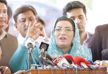 لاہور: وزیراعظم کی خصوصی معاون برائے اطلاعات فردوس عاشق اعوان میڈیا سے گفتگوکررہی ہیں