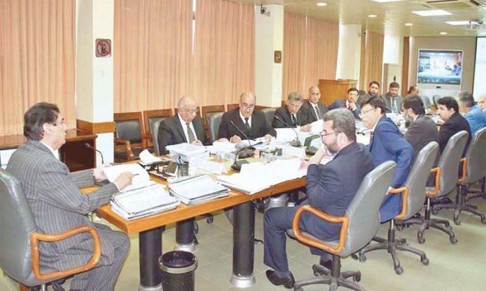 اسلام آباد: چیئرمین نیب جاوید اقبال نیب کے جائزہ اجلاس کی صدارت کررہے ہیں
