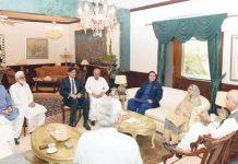 کراچی: پیپلزپارٹی کے چیئرمین بلاول زرداری سکھرمیں ترقیاتی کاموں کے حوالے سے جائزہ اجلاس کی صدارت کررہے ہیں