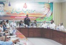 اسلام آباد ،جماعت اسلامی آزاد جموں و کشمیر کے امیرڈاکٹرخالد محمود خان ،نور الباری و دیگر بانی امیر جماعت اسلامی مولانا عبدالباری کی یاد میں منعقدہ سیمینار سے خطاب کررہے ہیں