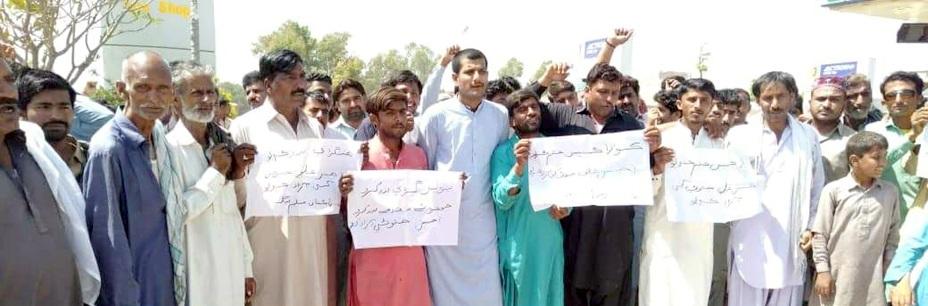 ہنگورجہ ،آل پاکستان مسلم لیگ سکھر ڈویژن کے صدر کے خلاف مقدمہ درج ہونے پر احتجاج کیا جارہا ہے
