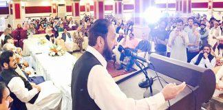 اسلام آباد،نائب امیر جماعت اسلامی پاکستان میاں محمد اسلم آرائیں ایسوسی ایشن کی جنرل باڈی کے اجلاس سے خطاب کررہے ہیں
