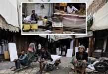 یمن:صنعا میں صدارتی محؒ سعودی اتحاد کی فضائی بمباری