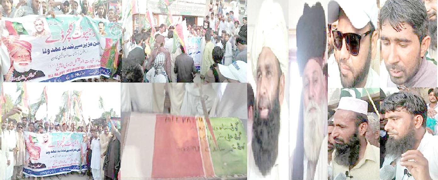 ٹنڈوالٰہیار ،آل پاکستان راجپوت کے قومی دن کے موقع پر منعقدہ تقریب سے مقررین خطاب کررہے ہیں