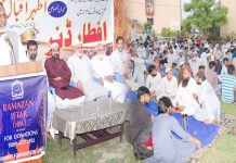 لاہور،الخدمت فائونڈیشن کے زیراہتمام افطار ڈنر کے موقع پر ڈپٹی سیکرٹری جنرل پاکستان اظہر اقبال حسن اور الخدمت فائونڈیشن لاہور کے صدر عبدالعزیز خطاب کررہے ہیں