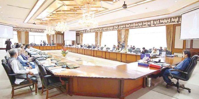 اسلام آباد: وزیراعظم عمران خان کی زیرصدارت کابینہ کا اجلاس ہورہا ہے