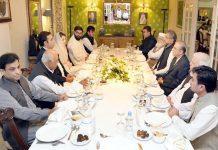 اسلام آباد: بلاول زرداری کی دعوت افطار میں مریم نواز اور دیگر جماعتوں کے رہنما شریک ہیں
