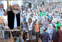 جماعت اسلامی ضلع شرقی کے تحت عوامی دعوت افطار سے امیر جماعت اسلامی پاکستان سینیٹر سراج الحق ' محمد حسین محنتی اور حافظ نعیم الرحمن خطاب کررہے ہیں
