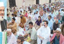 لاہور: امیر جماعت اسلامی پاکستان سراج الحق افطار ڈنر سے خطاب کررہے ہیں