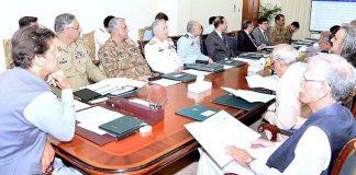 اسلام آباد: وزیراعظم عمران خان کی زیر صدارت قومی سلامتی کمیٹی کا اجلاس ہورہا ہے' تینوں مسلح افواج کے سربراہان بھی موجود ہیں