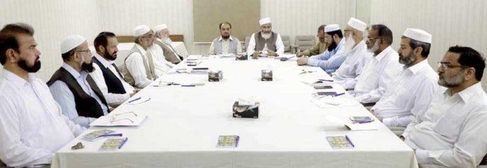 لاہور :امیر جماعت اسلامی مرکزی ذمے داران کے اجلاس سے خطاب کر رہے ہیں