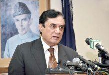 اسلام آباد: چیئرمین نیب جاوید اقبال پریس کانفرنس کررہے ہیں