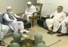 کراچی:قائم مقام امیر جماعت اسلامی پاکستان لیاقت بلوچ سابق سٹی ناظم کراچی نعمت اللہ خان سے ملاقات وعیادت کررہے ہیں