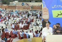 کراچی :امیر جماعت اسلامی پاکستان سینیٹر سراج الحق مولوی عثمان پارک اسٹیڈیم میں جماعت اسلامی جنوبی کی جانب سے دعوت افطار سے خطاب کررہے ہیں