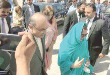 اسلام آباد: سابق صدر آصف علی زرداری اپنی ہمشیرہ فریال تالپور کے ساتھ احتساب عدالت آرہے ہیں