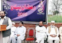 راولپنڈی : امیرجماعت اسلامی پنجاب ڈاکٹرطارق سلیم النجاۃ ٹرسٹ کے زیراہتمام رمضان پیکج کی تقریب سے خطاب کررہے ہیں