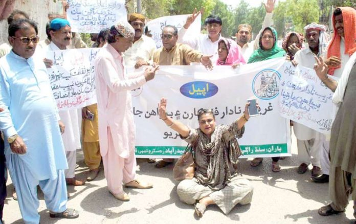 حیدر آباد : سماجی تنظیم کے تحت احتجاج کے دوران مستحق و نادار خواتین کے وظیفہ کی بحالی کا مطالبہ کیا جارہا ہے