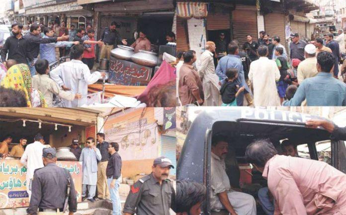 حیدرآباد،اسسٹنٹ کمشنرسٹی مارکیٹ ٹاور پر احترام رمضان آرڈیننس کی خلاف ورزی کرنے والے ہوٹلوں کیخلاف کارروائی کی جارہی ہے