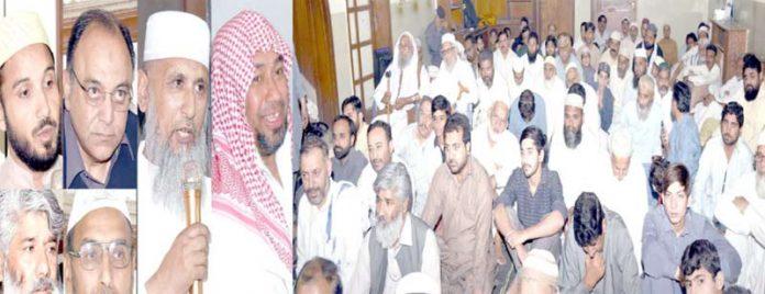 راولپنڈی، جماعت اسلامی کے رہنما قاضی محمد جمیل کی طرف سے دیے گئے افطار ڈنر سے سابق امام کعبہ شیخ ابوطاہرمحمد صالح ، وائس چیئرمین کنٹونمنٹ بورڈ راجا عرفان امتیاز ودیگر خطاب کررہے ہیں