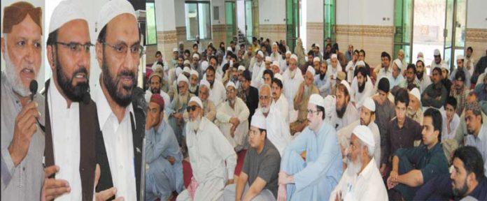 جماعت اسلامی جھنگی سیداں کی افطار پارٹی سے میاں محمد اسلم ،نصراللہ رندھاوا اور ارشد مرزا خطاب کررہے ہیں