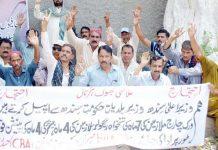 حیدر آباد : ایچ ڈی اے مہران ورکرز یونین کے تحت تنخواہ اور پنشن کی عدم ادائیگی کیخلاف ملازمین احتجاج کررہے ہیں