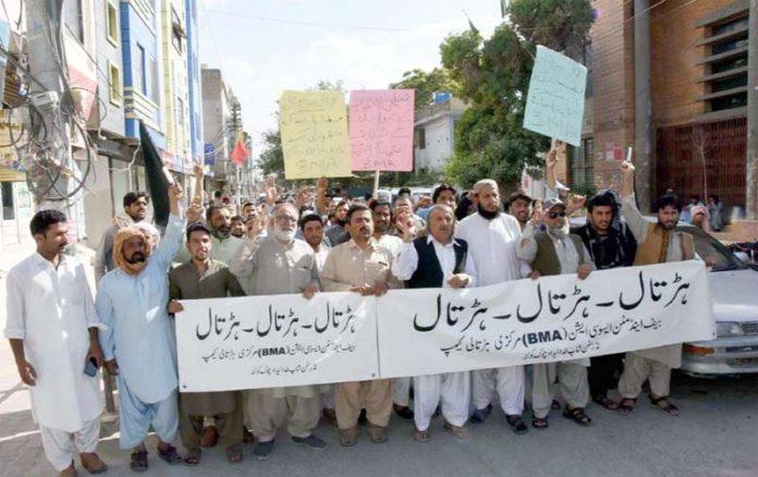کوئٹہ ،بیف اور مٹن ایسوسی ایشن کے تحت مطالبات کے حق میں پریس کلب کے سامنے مظاہرہ کیا جارہاہے