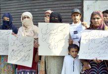 حیدرآباد ،شہری گیس لوڈشیڈنگ کے خلاف پریس کلب کے سامنے احتجاج کررہے ہیں