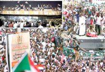 خرطوم: سوڈانی شہری اقتدار پر قابض فوجی کونسل پر دباؤ برقرار رکھنے کے لیے دفاعی ہیڈکوارٹر کے باہر احتجاج جاری رکھے ہوئے ہیں