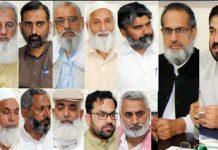 جماعت اسلامی ضلع راولپنڈی کی مجلس شوریٰ سے امیر ضلع راجا محمد جواد، امجد شاہ، شمس الرحمان سواتی اور دیگر خطاب کررہے ہیں