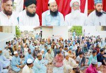 حیدر آباد : جے یو پی کے زیر اہتمام یوم شاہ احمد نورانی پر علامہ محمد زبیر ہزاروی افطار ڈنر سے خطاب کررہے ہیں