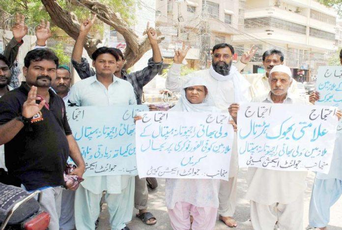 حیدر آباد : راجپوتانہ اسپتال میں ملازمین کی جبری برطرفی کیخلاف جوائنٹ ایکشن کمیٹی کے تحت احتجاج کیا جارہا ہے