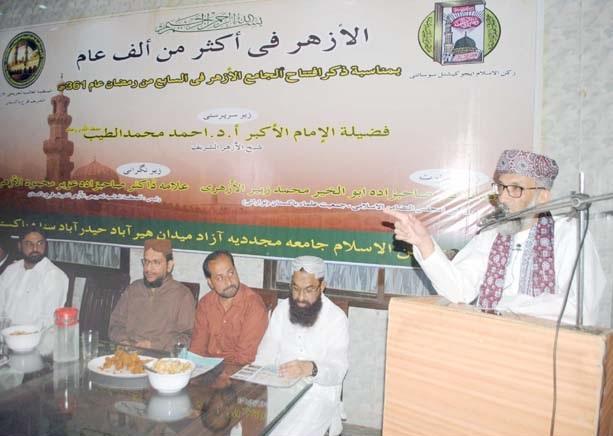 حیدر آباد : جمعیت علما پاکستان کے رہنما صاحبزادہ ابوالخیر محمد زبیر افطار تقریب سے خطاب کررہے ہیں