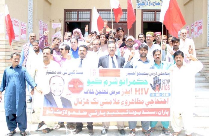 لاڑکانہ ،سندھ یونائیٹڈ پارٹی کے تحت مطالبات کے حق میں مظاہرہ کررہے ہیں