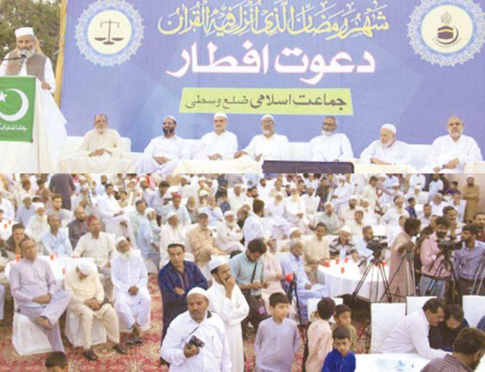 کراچی:امیرجماعت اسلامی پاکستان سینیٹر سراج الحق ضلع وسطی کے تحت دعوت افطار سے خطاب کررہے ہیں