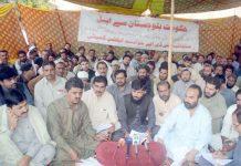 کوئٹہ ،بلوچستان ڈیولپمنٹ اتھارٹی جوائنٹ ایکشن کمیٹی کے تحت مطالبات کی عدم منظوری کیخلاف احتجاج کیا جارہا ہے