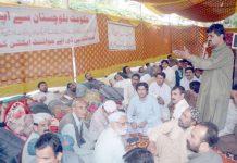 کوئٹہ ،بلوچستان ڈویلپمنٹ اتھارٹی جوائنٹ ایکشن کمیٹی کے تحت مطالبات کی عدم منظوری پر پریس کلب کے سامنے دھرنا دیا جارہا ہے