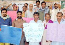 حیدر آباد : اراکین جوائنٹ ایکشن کمیٹی راجپوتانہ اسپتال مطالبات کی عدم منظوری کیخلاف سراپا احتجاج ہیں