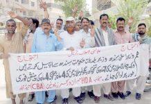 حیدر آباد : ایچ ڈی اے مہران ورکرز کے تحت تنخواہ اور پنشن کی عید سے قبل ادائیگی کا مطالبہ کیا جارہا ہے