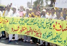 سیالکوٹ،میونسپل کمیٹی ڈسکہ کے عارضی ملازمین مطالبات کے حق میں مظاہرہ کررہے ہیں