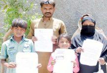 حیدر آباد : لطیف آباد کا رہائشی خاندان قبضہ مافیا کیخلاف پریس کلب پر سراپا احتجاج ہے